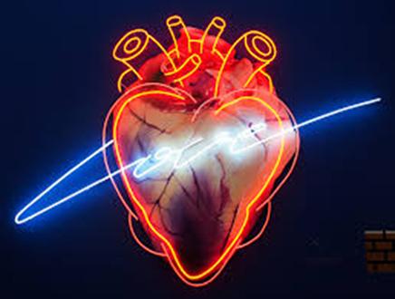 11 corazon