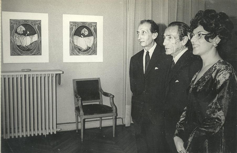 5 Exposicion 1970 en Paris 001