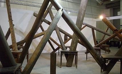 Ai Weiwei-Ass ai
