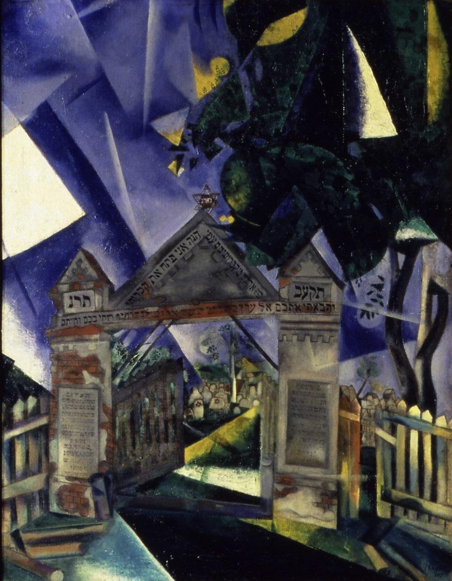 Marc Chagall Les portes du cimetiere